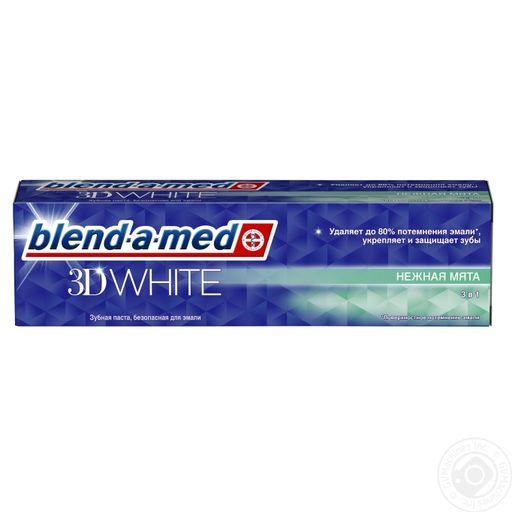 Blend-a-Med 3D White Зубная паста, паста зубная, Нежная мята, 100 мл, 1шт.
