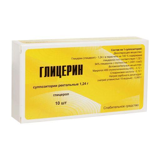 Глицерин (свечи), суппозитории ректальные для детей, 10шт.