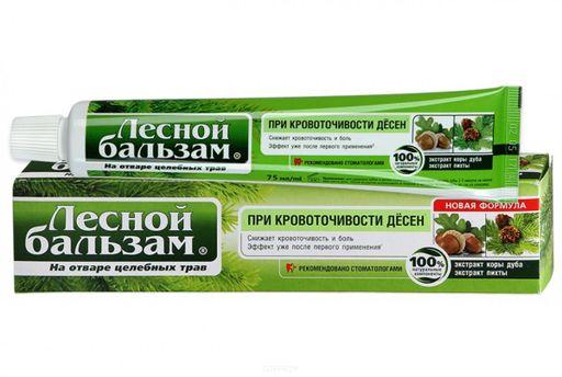 Лесной бальзам Зубная паста Против кровоточивости десен, с фтором, паста зубная, 75 мл, 1шт.