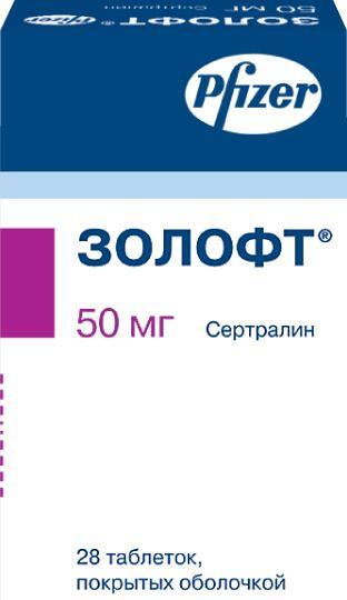 Золофт, 50 мг, таблетки, покрытые оболочкой, 28шт.