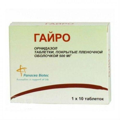 Гайро, 500 мг, таблетки, покрытые пленочной оболочкой, 10шт.