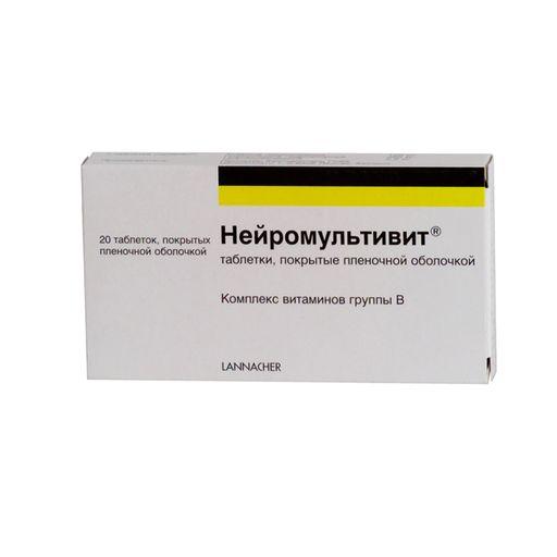 Нейромультивит, таблетки, покрытые пленочной оболочкой, 60шт.