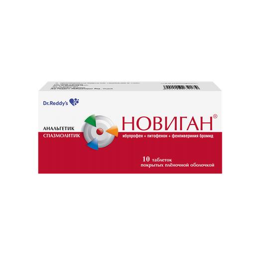 Новиган, 400 мг+5 мг+0.1 мг, таблетки, покрытые пленочной оболочкой, 10шт.