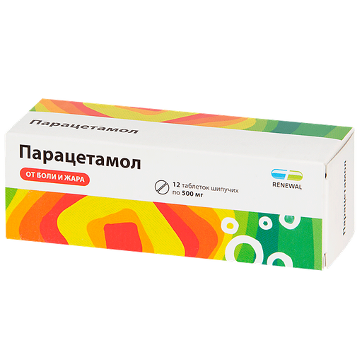 Парацетамол Renewal, 500 мг, таблетки шипучие, 12шт.