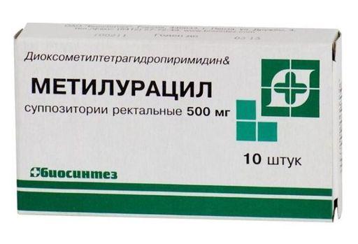 Метилурацил, 500 мг, суппозитории ректальные, 10шт.