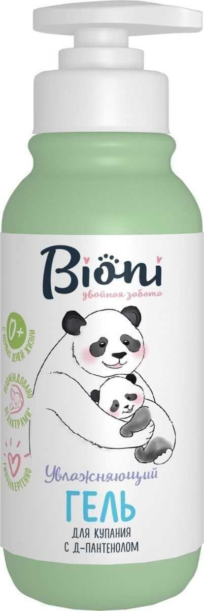 Bioni Детский гель для купания, гель для тела, 250 мл, 1шт.
