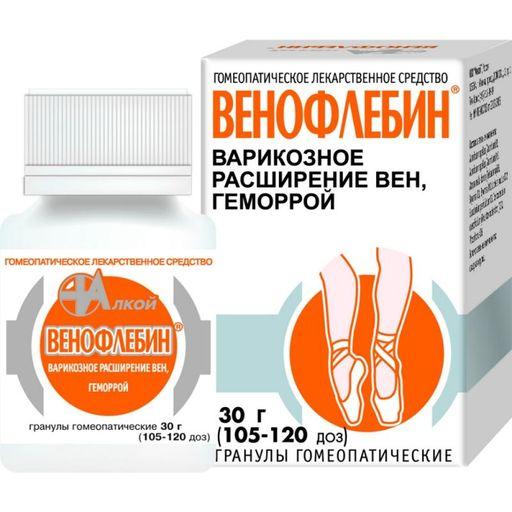 Венофлебин, гранулы гомеопатические, 30 г, 1шт.