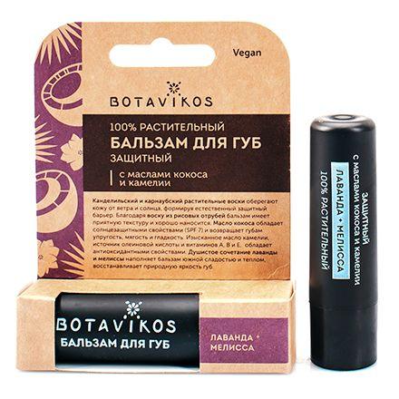 Botavikos Бальзам для губ с лавандой и мелиссой, помада, 4 г, 1шт.