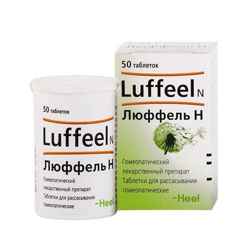 Люффель Н, таблетки для рассасывания гомеопатические, 50шт.