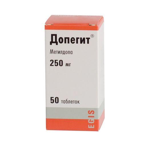 Допегит, 250 мг, таблетки, 50шт.