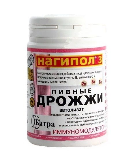 Пивные дрожжи Нагипол 3 Иммуномодулятор, 0.5 г, таблетки, 100шт.