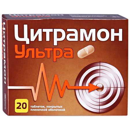 Цитрамон Ультра, таблетки, покрытые пленочной оболочкой, 20шт.