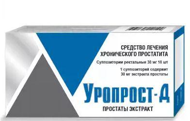 Уропрост-Д, 6 мг, суппозитории ректальные, 10шт.