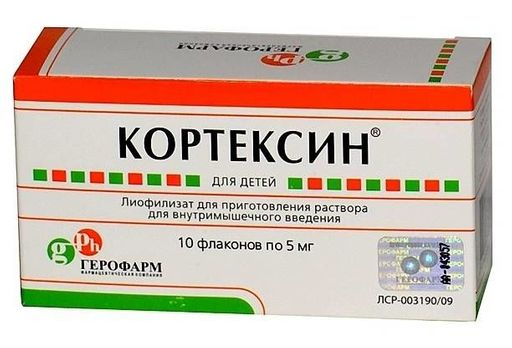 Кортексин для детей, 5 мг, лиофилизат для приготовления раствора для внутримышечного введения, 11 мг, 10шт.