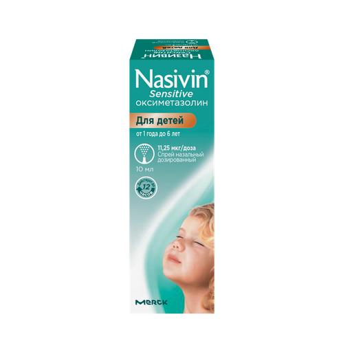 Називин Сенситив, 11.25 мкг/доза, спрей назальный дозированный, для детей от 1 года до 6 лет, 10 мл, 1шт.