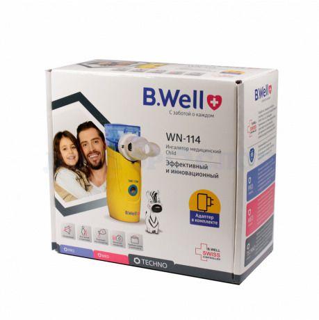 Ингалятор портативный B.Well WN-114 Child, для детей и взрослых, 1шт.