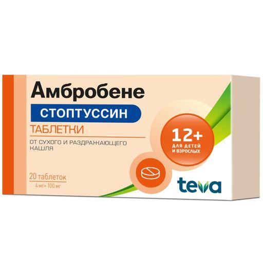 Амбробене стоптуссин, 4мг+100мг, таблетки, 20шт.