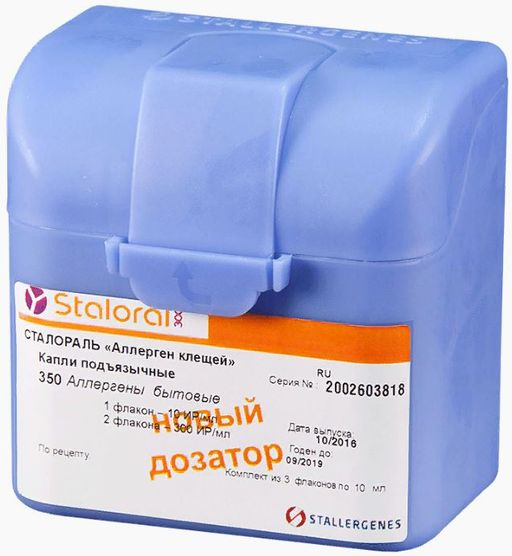 Сталораль Аллерген клещей, 10 ИР/мл, 300 ИР/мл, комплект: 10 ИР/мл 1 флакон + 300 ИР/мл 2 флакона, капли подъязычные, Начальный курс, 3шт.