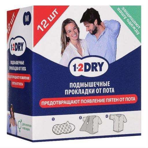 Прокладки для подмышек от пота 1-2DRY (средние), белого цвета, 12шт.