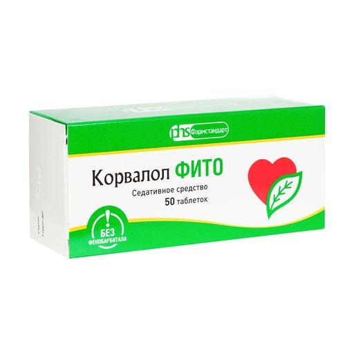 Корвалол Фито, 0.58 мг+14 мг+8.2 мг, таблетки, без фенобарбитала, 50шт.