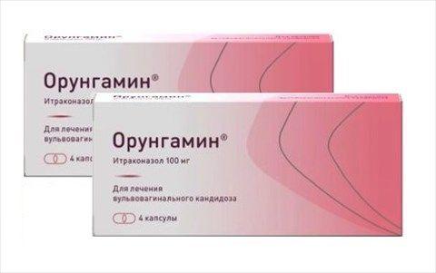 Орунгамин, 100 мг, капсулы, комбиупаковка 1+1, 4шт.
