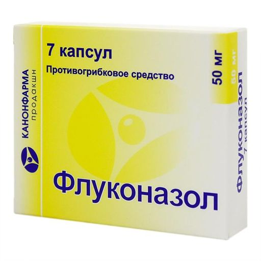 Флуконазол Канон, 50 мг, капсулы, 7шт.