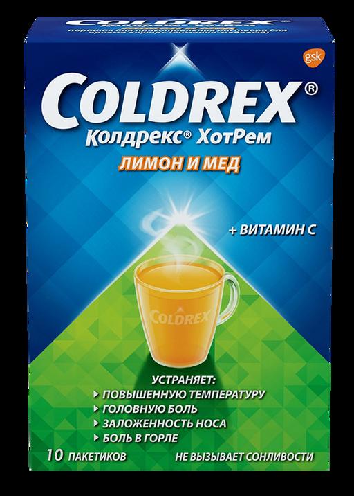 Колдрекс Хотрем, порошок для приготовления раствора для приема внутрь, лимонный с медом, 5 г, 10шт.