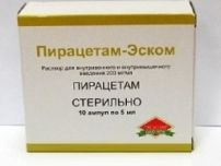 Пирацетам-Эском, 200 мг/мл, раствор для внутривенного и внутримышечного введения, 5 мл, 10шт.