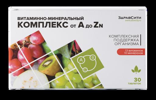 Здравсити Витаминно-минеральный комплекс от А до Zn, таблетки, 30шт.