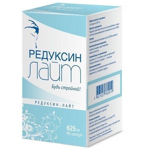 Редуксин-лайт, 625 мг, капсулы, 90шт.