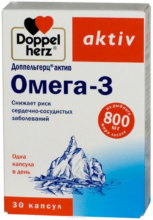 Доппельгерц актив Омега-3, 1.366 г, капсулы, 30шт.