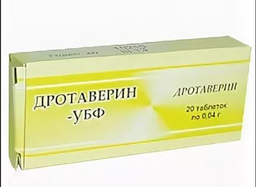 Дротаверин-УБФ, 40 мг, таблетки, 20шт.