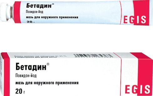 Бетадин, 10%, мазь для наружного применения, 20 г, 1шт.