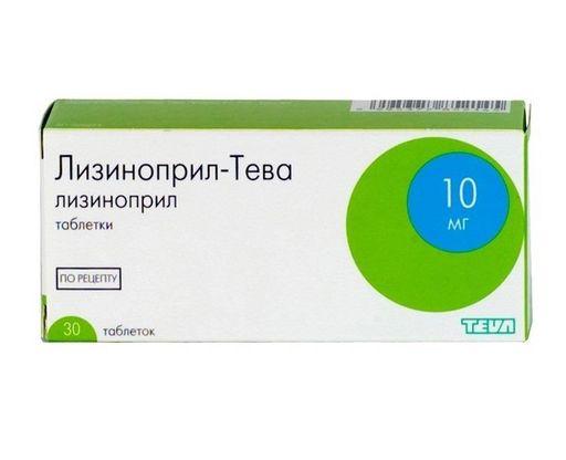 Лизиноприл-Тева, 10 мг, таблетки, 30шт.