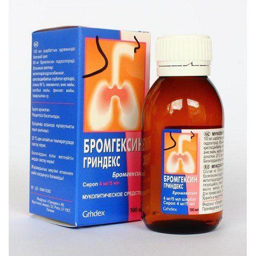 Бромгексин, 4 мг/5 мл, сироп, 100 мл, 1шт.