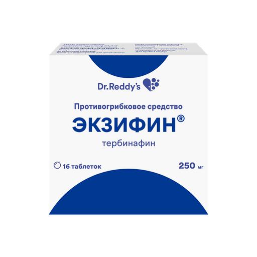 Экзифин, 250 мг, таблетки, 16шт.