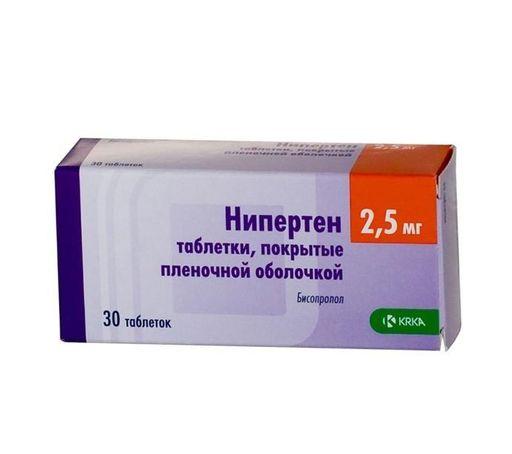 Нипертен, 2.5 мг, таблетки, покрытые пленочной оболочкой, 30шт.