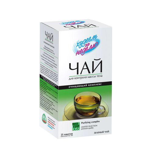 Худеем за неделю Чай зеленый очищающий комплекс, фиточай, 2 г, 25шт.