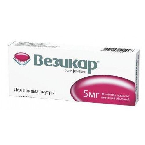 Везикар, 5 мг, таблетки, покрытые пленочной оболочкой, 30шт.