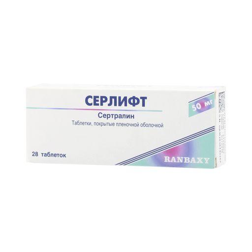 Серлифт, 50 мг, таблетки, покрытые пленочной оболочкой, 28шт.