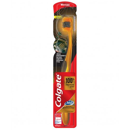 Colgate 360 Зубная щетка Золотая с древесным углем Мягкая, щетка зубная, 1шт.