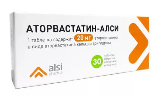 Аторвастатин-Алси, 20 мг, таблетки, покрытые пленочной оболочкой, 30шт.