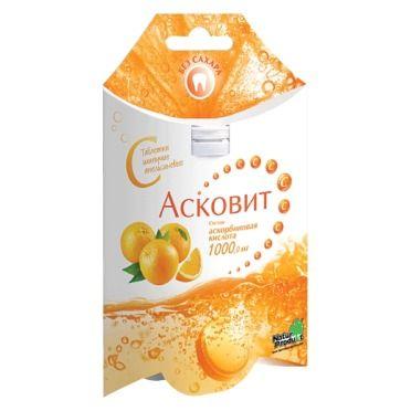 Асковит, 1 г, таблетки шипучие, со вкусом или ароматом апельсина, 10шт.