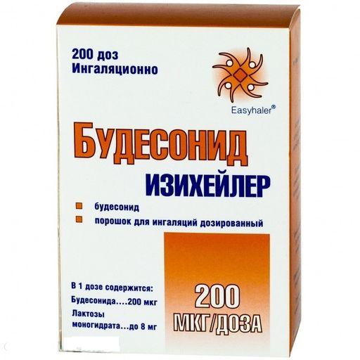 Будесонид Изихейлер, 200 мкг/доза, 200 доз, порошок для ингаляций дозированный, 2.5 г, 1шт.