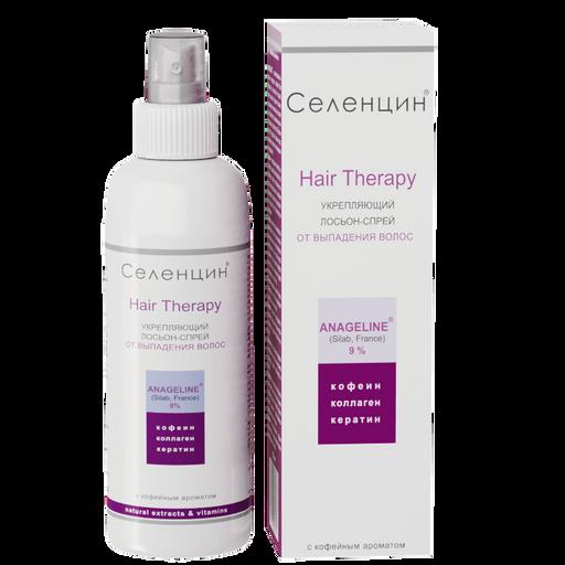 Селенцин лосьон-спрей укрепляющий от выпадения волос, спрей, с кофейным ароматом, 150 мл, 1шт.