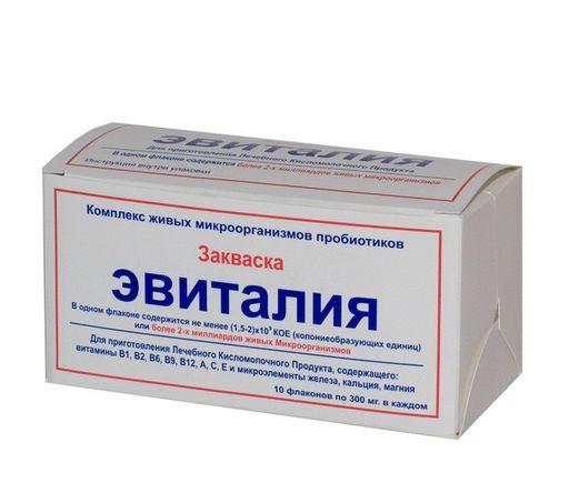 Эвиталия Комплекс сухих микроорганизмов пробиотиков, порошок, 10шт.