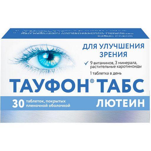 Тауфон Табс Лютеин, таблетки, покрытые оболочкой, витамины для глаз + минералы, 30шт.
