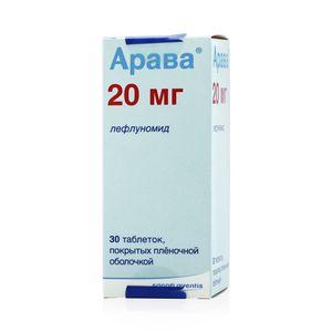 Арава, 20 мг, таблетки, покрытые пленочной оболочкой, 30шт.