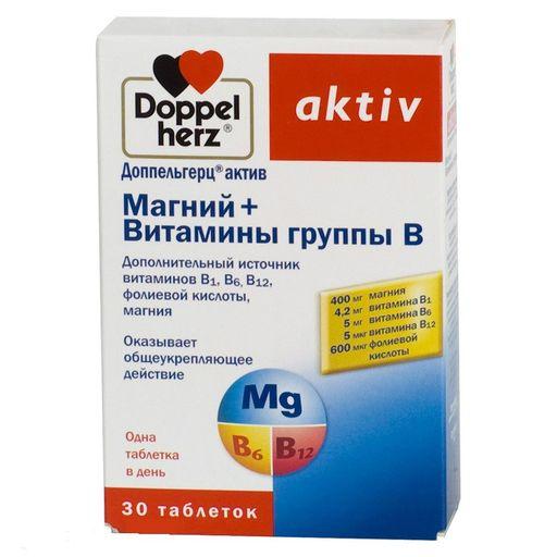 Доппельгерц актив Магний+Витамины группы B, 1260 мг, таблетки, 30шт.