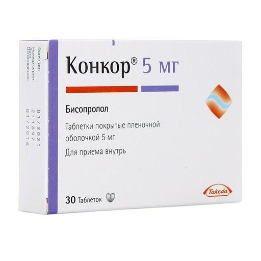 Конкор, 5 мг, таблетки, покрытые пленочной оболочкой, 30шт.